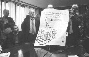 الخميس.. افتتاح معرض القاهرة للكتاب