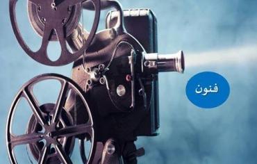 """صدور كتاب """"السينما..الفكرة والفن"""" للسينمائي اليمني حميد عقبي"""